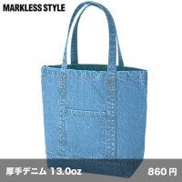デニムライントート(L) [TR0858] MARKLESS STYLE-マークレススタイル