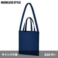 キャンバス 2スタイル ショルダートート [TR0952] MARKLESS STYLE-マークレススタイル