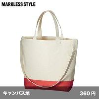 キャンバスカラーボトム ショルダートート [TR0958] MARKLESS STYLE-マークレススタイル