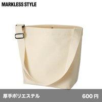 アジャスター付ショルダーバッグ [TR0996] MARKLESS STYLE-マークレススタイル