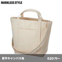 キャンバス ラインショルダートート [TR1010] MARKLESS STYLE-マークレススタイル