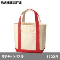 厚手キャンバス BCトート(S) [TR1019] MARKLESS STYLE-マークレススタイル