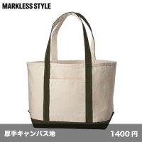 厚手キャンバス BCトート(M) [TR1020] MARKLESS STYLE-マークレススタイル