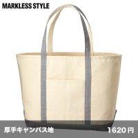 厚手キャンバス BCトート(L) [TR1021] MARKLESS STYLE-マークレススタイル