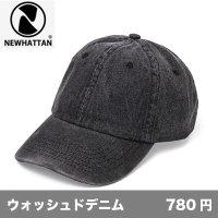 ウォッシュドデニムキャップ [1155] newhattan-ニューハッタン