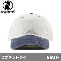 ピグメントダイドキャップ(2トーン) [1201two] newhattan-ニューハッタン