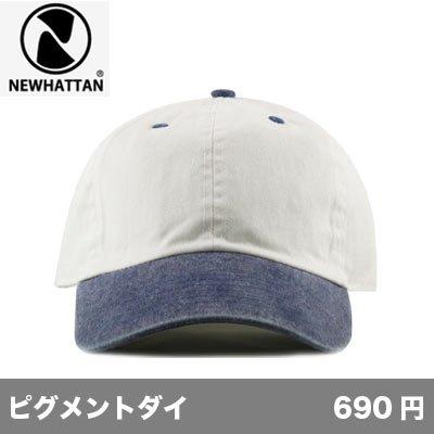 画像1: ピグメントダイドキャップ(2トーン) [1201two] newhattan-ニューハッタン