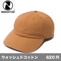 ストーンウォッシュドキャップ [1400] newhattan-ニューハッタン