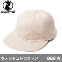 フラットバイザー アンストラクチャードキャップ [1480] newhattan-ニューハッタン