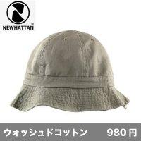 テニスハット [1545] newhattan-ニューハッタン