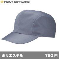 ワーキングキャップ 二枚天型 [2T] POINT SKYWARD-ポイント スカイワード