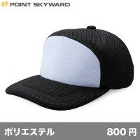 エアーメッシュワイドキャップ [AMW] POINT SKYWARD-ポイント スカイワード