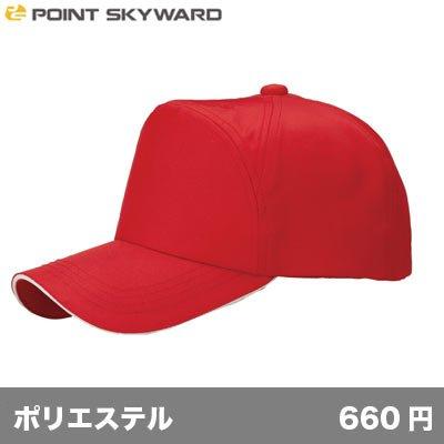 画像1: コマンダーキャップ [CMM] POINT SKAYWARD-ポイント スカイワード