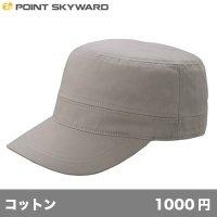 カジュアルキャップ [CSL] POINT SKYWARD-ポイント スカイワード