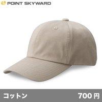 コットンツイルキャップ [CT] POINT SKYWARD-ポイント スカイワード