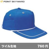 デラックスゴルフキャップ [DG] POINT SKYWARD-ポイント スカイワード
