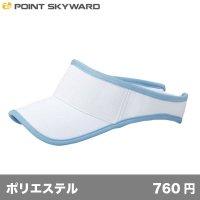 ファンクションキャップ ver.3 [FC3] POINT SKYWARD-ポイント スカイワード