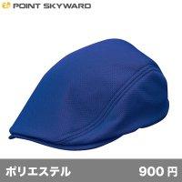 ファンクションキャップ ver.6 [FC6] POINT SKYWARD-ポイント スカイワード