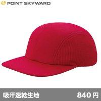 2枚天型ファンクションキャップ [FC9] POINT SKYWARD-ポイント スカイワード