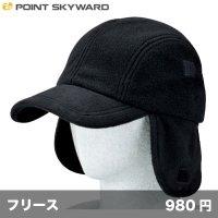 フリースイヤーウォーマーキャップ [FEC] POINT SKYWARD-ポイント スカイワード