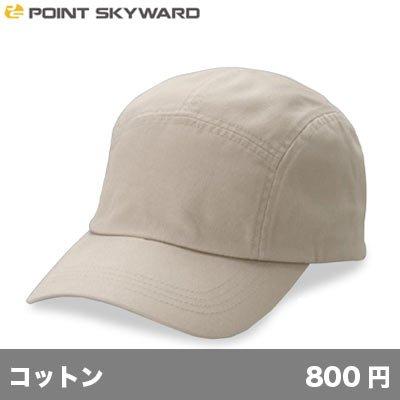 画像1: フィールドキャップ [FID] POINT SKAYWARD-ポイント スカイワード