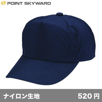 画像1: フェザーキャップ [FL] POINT SKYWARD-ポイント スカイワード