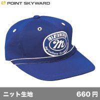 ニットゴルフキャップ [G] POINT SKYWARD-ポイント スカイワード