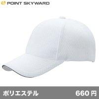 ライトメッシュキャップ [LM] POINT SKYWARD-ポイント スカイワード
