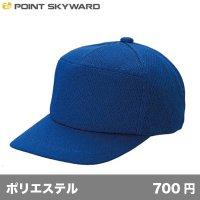 ライトメッシュワイドキャップ [LMW] POINT SKYWARD-ポイント スカイワード