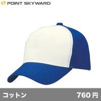 Mコンビキャップ [M] POINT SKYWARD-ポイント スカイワード