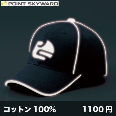 画像1: リフレックスキャップ [RX] POINT SKYWARD-ポイント スカイワード