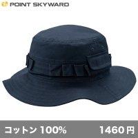 サファリハット [SF] POINT SKYWARD-ポイント スカイワード