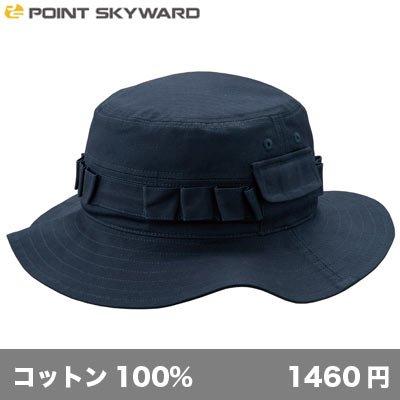 画像1: サファリハット [SF] POINT SKYWARD-ポイント スカイワード