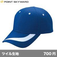ウェーブキャップ [WAV] POINT SKAYWARD-ポイント スカイワード