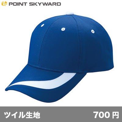 画像1: ウェーブキャップ [WAV] POINT SKYWARD-ポイント スカイワード