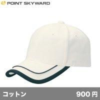 ダブルフレームキャップ [WF] POINT SKYWARD-ポイント スカイワード