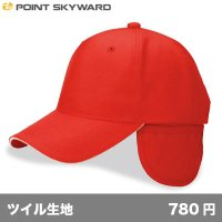 ウォームキャップ [WP] POINT SKYWARD-ポイント スカイワード