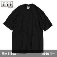ヘビーTシャツ [0041] PRO CLUB-プロクラブ
