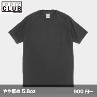 コンフォートTシャツ [0102] PRO CLUB-プロクラブ