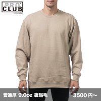 9.0oz コンフォート スウェット [0138] PRO CLUB-プロクラブ