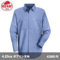 長袖ストライプワークシャツ [SP10] RED KAP-レッドキャップ