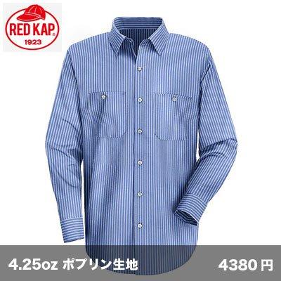 画像1: 長袖ストライプワークシャツ [SP10] RED KAP-レッドキャップ