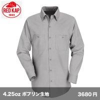 長袖ワークシャツ [SP14] RED KAP-レッドキャップ
