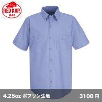 半袖ワークシャツ [SP24] RED KAP-レッドキャップ