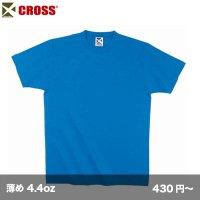4.4ozTシャツ [CR1102] CROSS-クロス