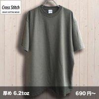 BIG Tシャツ [CS1111] CROSS STITCH-クロススティッチ