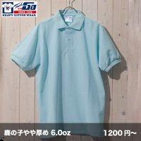 6.0ozポロシャツ [SS1020] Touch&Go-タッチアンドゴー
