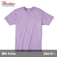4.0oz ライトウェイトTシャツ [00083] printstar-プリントスター