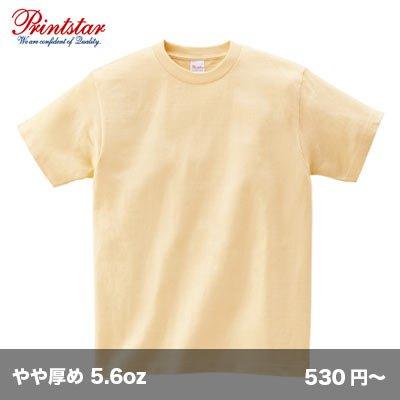 画像1: 5.6oz ヘビーウェイトTシャツ [00085] printstar-プリントスター
