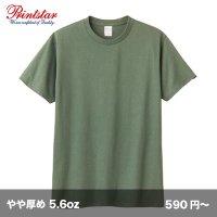 5.6oz ヘビーウェイトTシャツ(リミテッドカラー) [00095] printstar-プリントスター